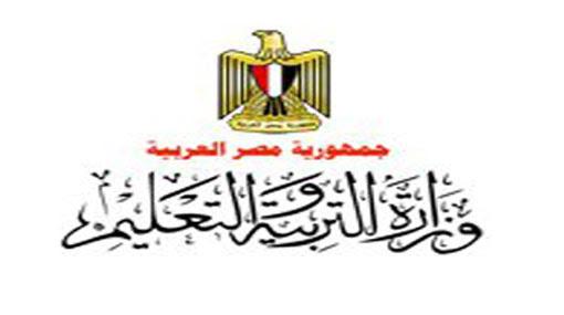 جدول امتحانات الثانوية العامة 2014 في مصر