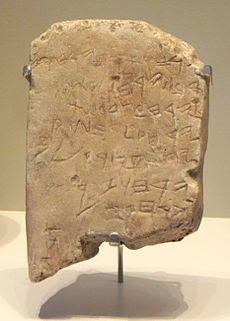 לוח גזר – ויקיפדיה