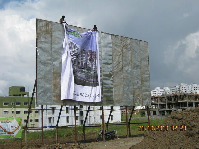 Nirman Viva 1 BHK & 2 BHK Flats at Ambegaon Budruk, Katraj, Pune -  IMG_3655
