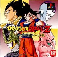 250px-Dragon Ball Z- The Legend