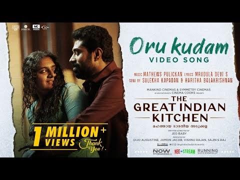 Oru Kudam Video Song