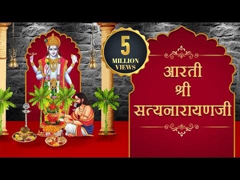 kya aapane bhagavaan satyanaaraayan ki aaratee padhai hai ?
