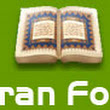 Virtues, Blessings, Rewards and Benefits of reciting the Holy Quran