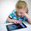 How to make your iPad child friendly - video