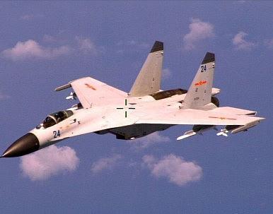 Hình ảnh Trung Quốc đưa chiến đấu cơ phi pháp ra đảo Phú Lâm, Hoàng Sa số 1