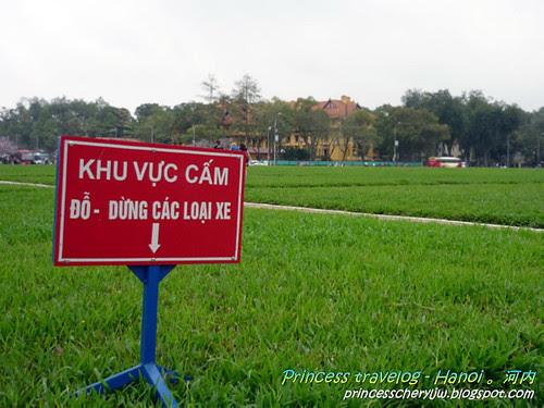 Ho Chi Minh Mausoleum 7