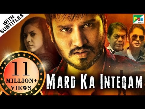 Mard Ka Inteqam Hindi Dubbed Movie