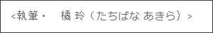 http://tokumei10.blogspot.com/2017/07/blog-post_12.html