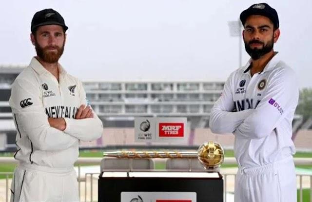 WTC Final: कब-कहां और कैसे देखें भारत vs न्यूजीलैंड के ऐतिहासिक फाइनल मैच का लाइव टेलीकास्ट और स्ट्रीमिंग