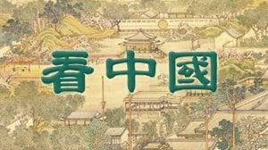 """六四前""""邓小平下台李鹏下台""""标语"""