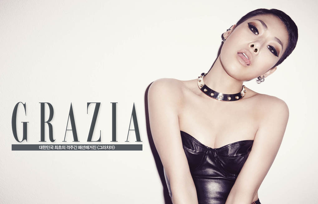 Cheetah - Grazia Magazine May Issue '15