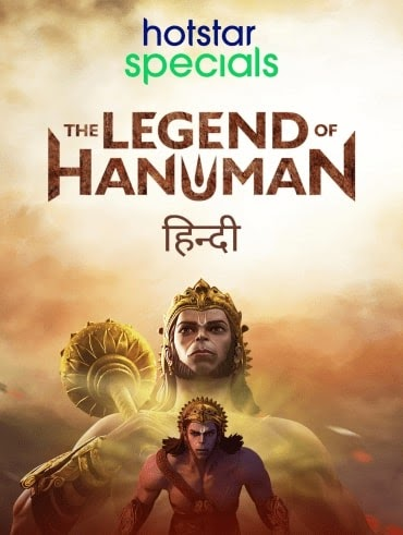 The Legend of Hanuman 2021 S02 Hindi Complete Hotstar Web Series 480p HDRip ESubs 400MB Download