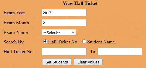 DBHPS February 2017 Hindi Lower and Higher Exam Hall Ticket Download