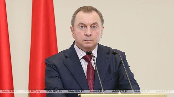 Макей в ООН: Беларусь больше года остается мишенью воинственного давления со стороны Запада