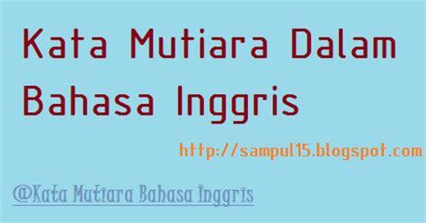 kumpulan kata mutiara  bahasa inggris sampul