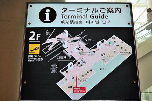 羽田機場 2F平面圖