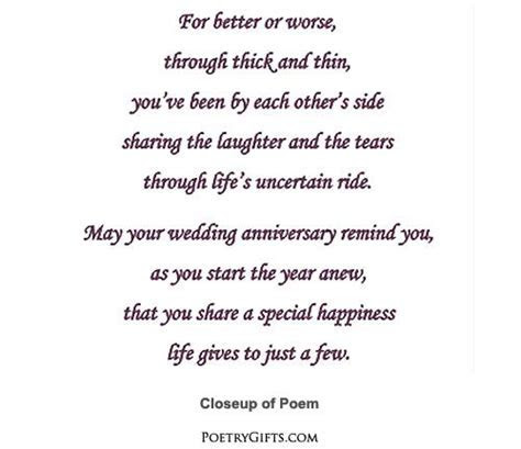 anniversary poem for son and daughter in law   Google