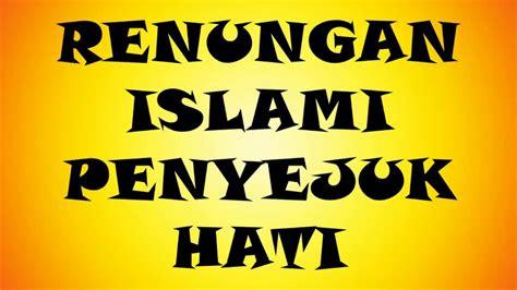 kata kata islami penyejuk hati youtube