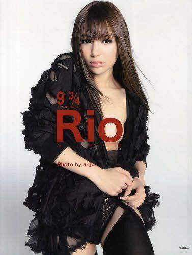 """Rio Photobook """"9 3/4"""" / Rio"""