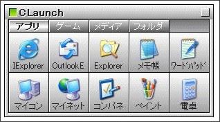 http://hp.vector.co.jp/authors/VA018351/