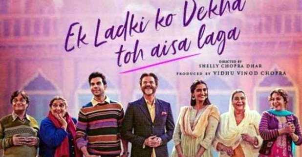 ELKDTAL starring Sonam Kapoor and Rajkumar Rao to be part of the Oscars Library this year