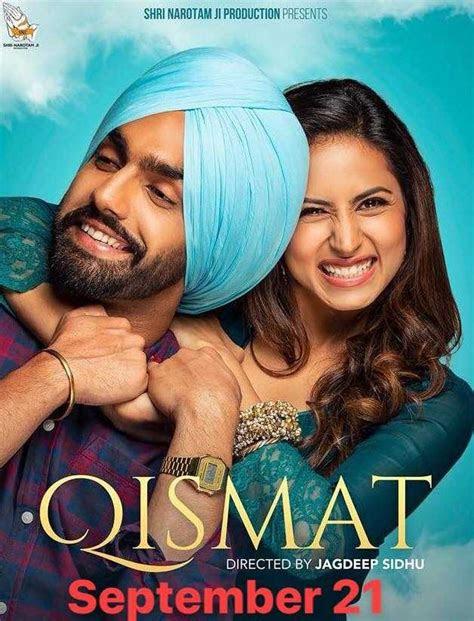 qismat punjabi box office cast budget reviews