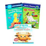 Licensed Reader Deluxe Bundle - Daniel Tiger, Mickey Mouse & Sesame Stree