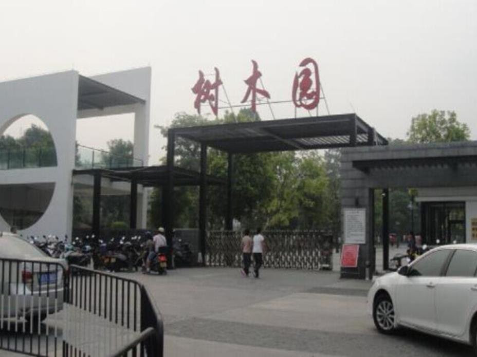 Review 7 Days Inn Zhongshan Southern District Spring Department Store Branch