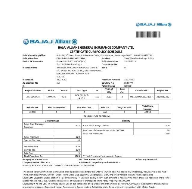 Bajaj Allianz Life Insurance Withdrawal Form