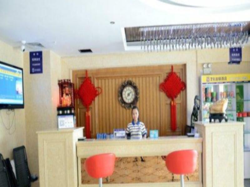 7 Days Inn Mianyang Chuanyin Airport Branch Discount