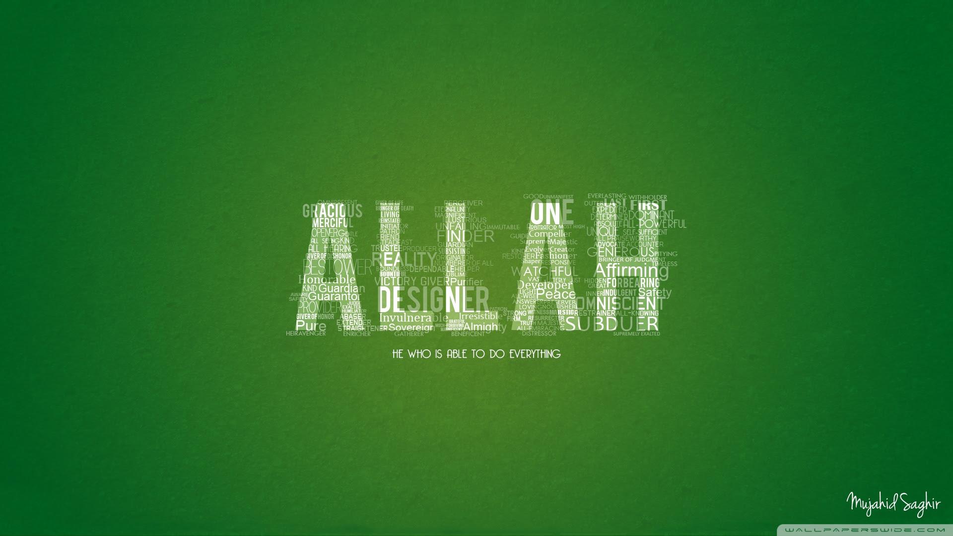 Unduh 86 Wallpaper Remember Allah HD Gratid