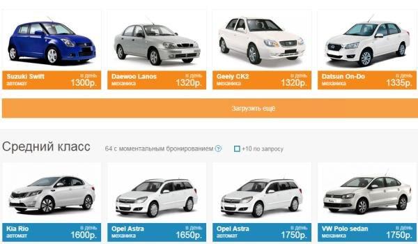 прокат авто в евпатории prokat.gorod-evpatoriya.ru