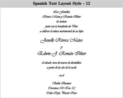 graduation invitations wording  spanish