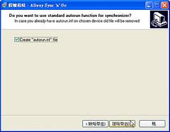 allwaynsync02.png