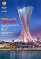 UEFA Europa League 2014/2015 Final FC Dnipro Dnipropetrovsk -Sevilla FC The  2015 UEFA Europa League...