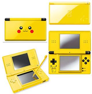 Nintendo Presents Pikachu Theme DS System  TechGadgets