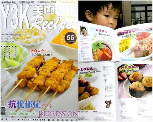 Y3K Recipes
