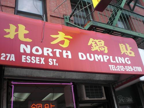 North dumpling