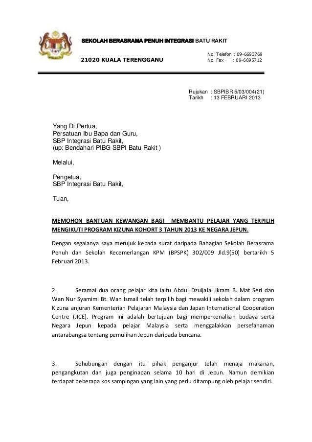 Surat Permohonan Bantuan Kewangan Pibg Resepi Ayam E