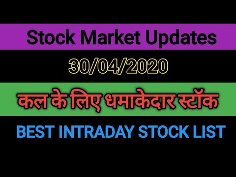 Best stock For tomorrow 30APR 2020 | Intraday stock tips | Daily Intrada...