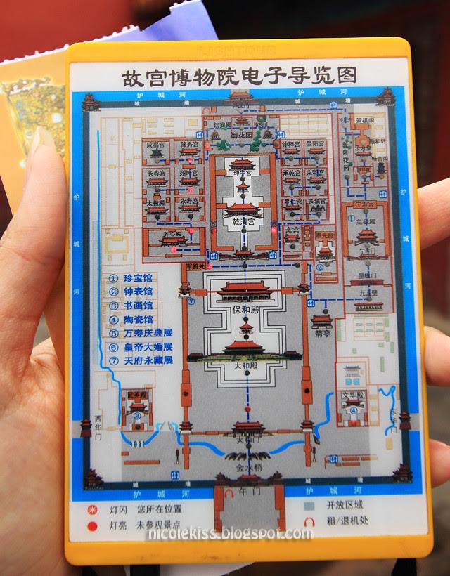 Audio Guide in Forbidden City, Beijing
