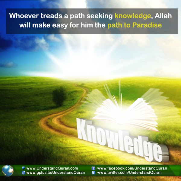 The Pursuit Of Knowledge In Islam Understand Al Quran Academy