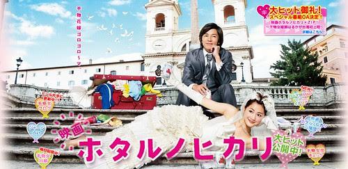 himono-movie