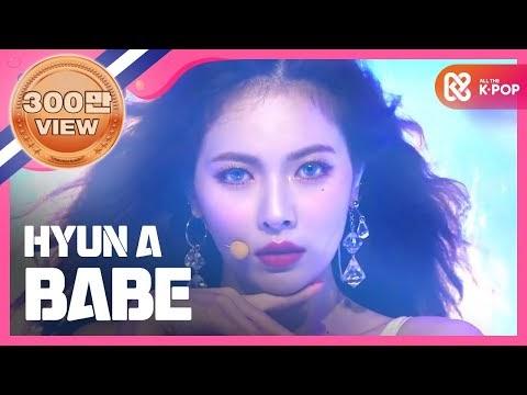 "✰VIDEO✰ Hyuna z ""Babe'' i ""Dart"" na Music Show Champion"