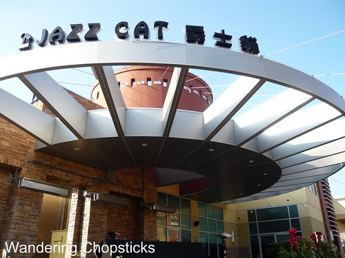 Jazz Cat Cafe - San Gabriel 1