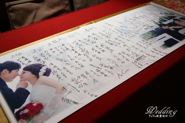 婚禮紀錄 (114)