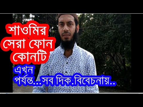 Xiaomi Redmi Note 5 Ai China Full Honest Review in Bangla After 04 Month Usage.
