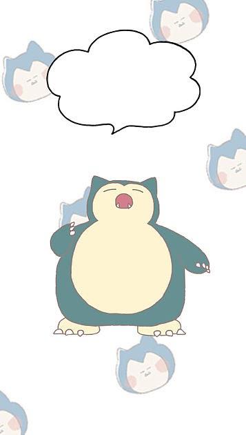 可愛い 画像 カビゴン 【まとめ】(画像)人をダメにする「カビゴン」の巨大クッションが可愛いと話題!Twitterの反応 フレンズちゃんねる