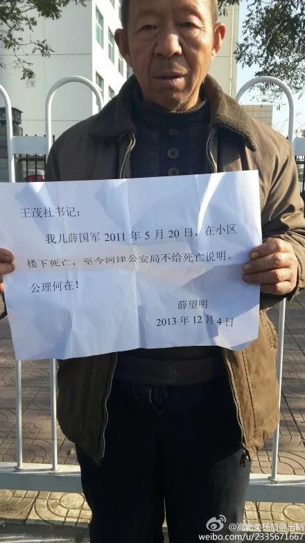 血腥慎入 山西曙光集团会计科长遭灭口 组图