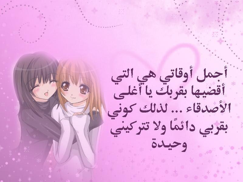عبارات شكر على الهديه من الاخت Asyalafi Blogspot Com